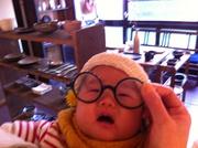 ■was born!!